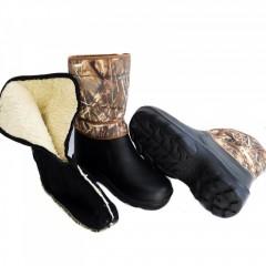 Cizme camuflaj impermeabile, usoare, rezistente, antiderapante, foarte calduroase si confortabile ,
