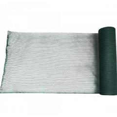 Plasa umbrire 2mx100m, Densitate 40%, Protectie UV verde