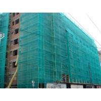 Plasa umbrire 1,2m x 50m, densitate 40%, protectie UV, verde