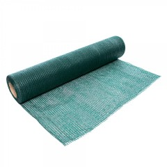 Plasa de umbrire Plant Master, grad umbrire 40%, 2 x 25 metri, protectie UV, verde