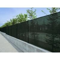 Plasa de umbrire Plant Master, grad umbrire 80%, dimensiune 1,75 m x 25 metri, protectie UV, verde